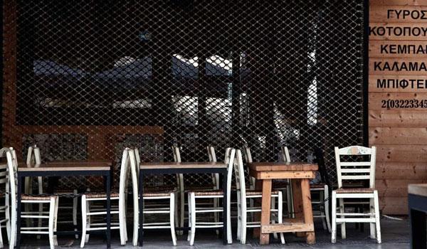 Κλειστά καταστήματα: 400 χιλιάδες εργαζόμενοι μένουν εκτός δουλειάς